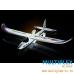 Набор (RR) MULTIPLEX  для сборки р/у планера EasyStar II